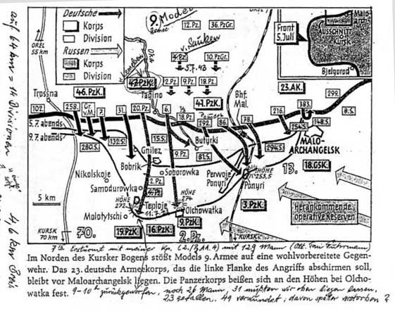 Карта наступления 9А Моделя