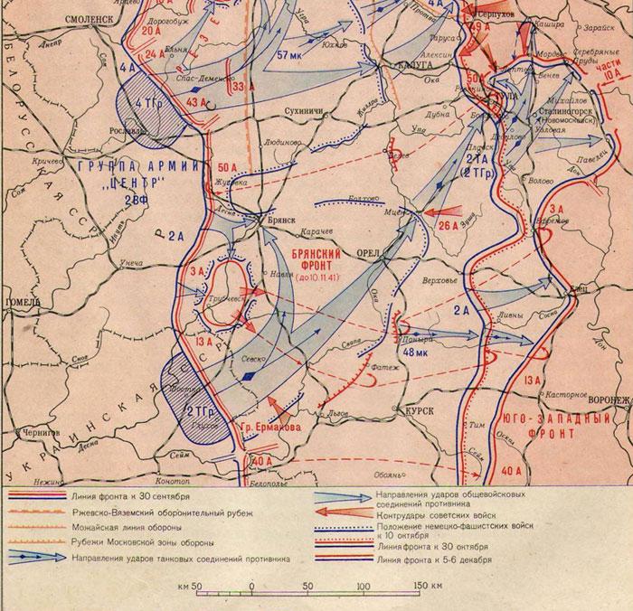 Карта битва за Москву